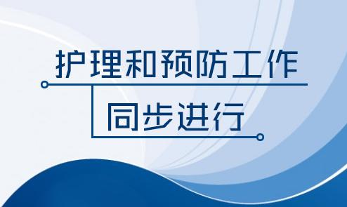 云南白癜风医院:得了白癜风要怎么护理呢?