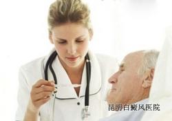 老年白癜风的治疗方法