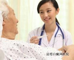 老年白癜风的护理保健