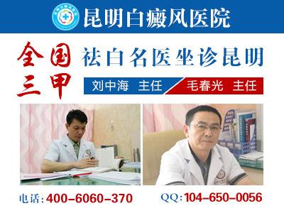 老年白癜风患者的病因有哪些?