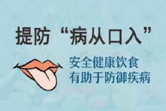 昆明哪个医院治白斑病?白斑饮食