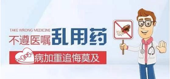 云南白斑病医院:药物治疗白癜风要注意哪些问题